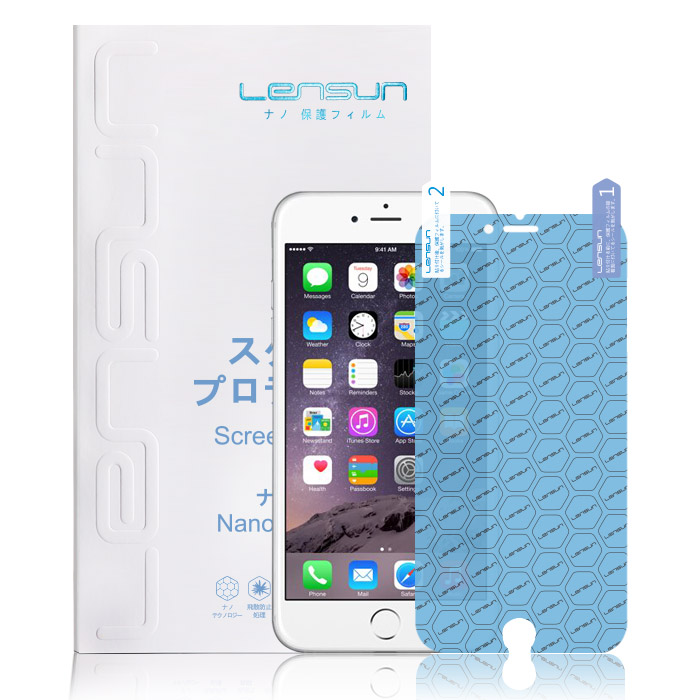 Lensun Explosion-Proof Nano Screen Protector For iPhone 6 6s