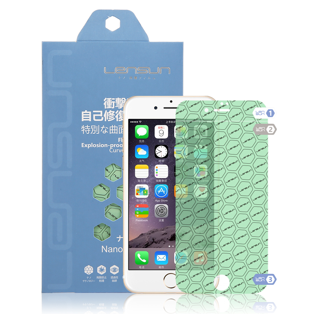 Lensun Self-Restore Nano Screen Protector For iPhone 6 6s