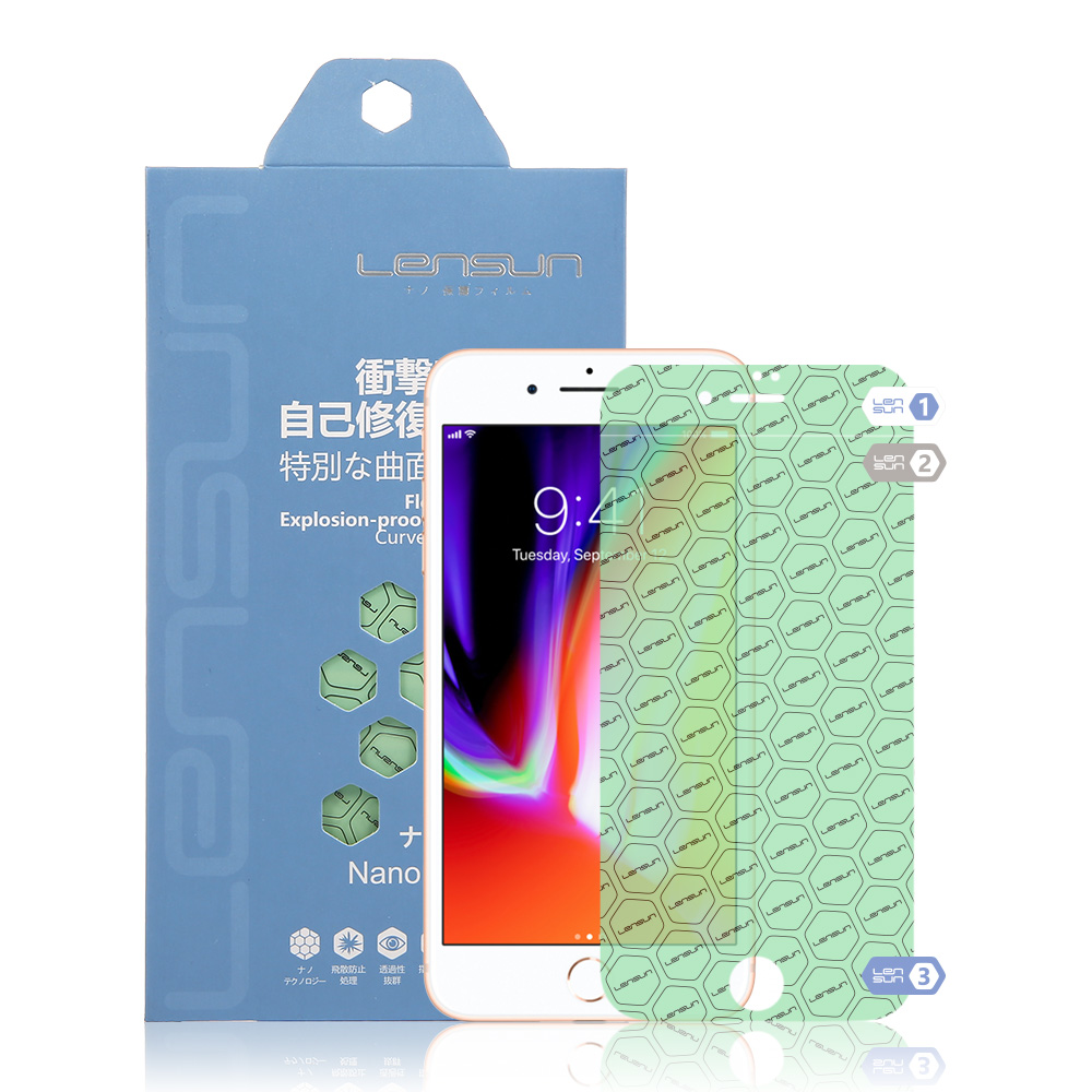 Lensun Self-Restore Nano Screen Protector For iPhone 8