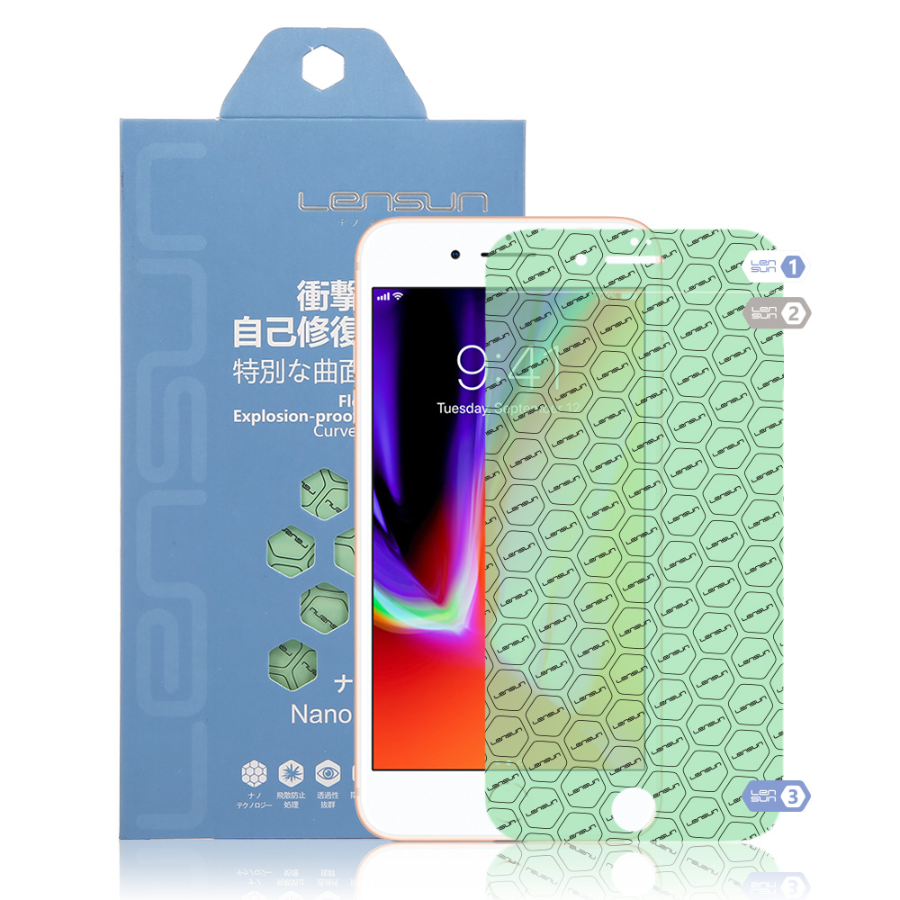 Lensun Self-Restore Nano Screen Protector For iPhone 8 Plus